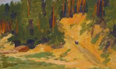 Таисия Афонина. Лесная тропа. Карт.м., 13,5х17,5. 1954
