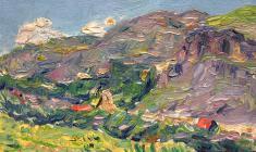 Рубен Захарьян. Краски Армении. Карт.м.,11,3х17,7. 1952