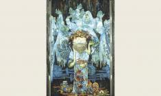 Олег Гуренков. Золотая  баба (Танец  дождя). Х.м.,180х110. 1997