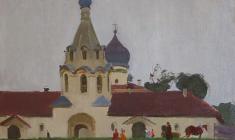 Сергей Осипов. В Пскове. Х.м.,42х58. 1959
